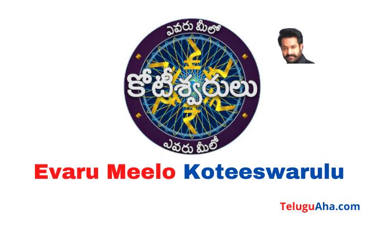 Evaru Meelo Koteeswarulu Registration