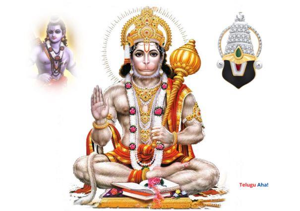 Hanuman Belongs to Telugu Cult