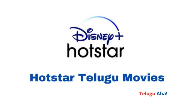 Hotstar Telugu Movies