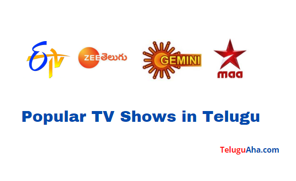 Popular TV Shows in Telugu 2021