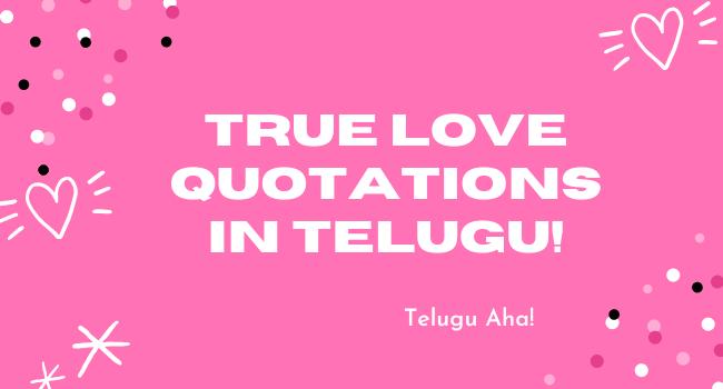 True Love Quotations in Telugu