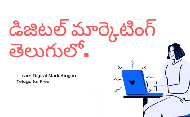 digital-marketing-in-telugu