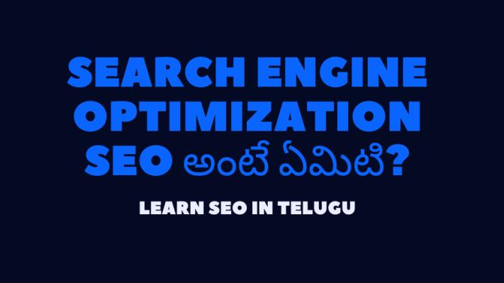 Search Engine Optimization In Telugu