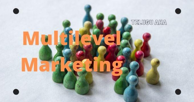multilevel-marketing-in-telugu