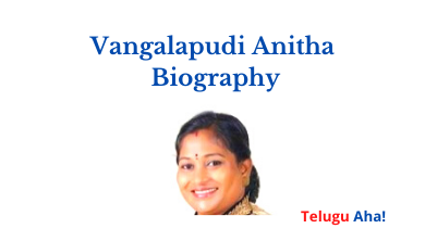 vangalapudi anitha biography