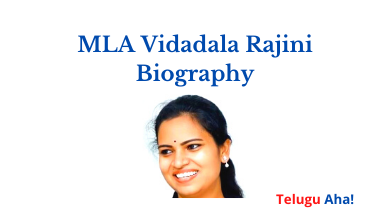 vidadala rajini biography