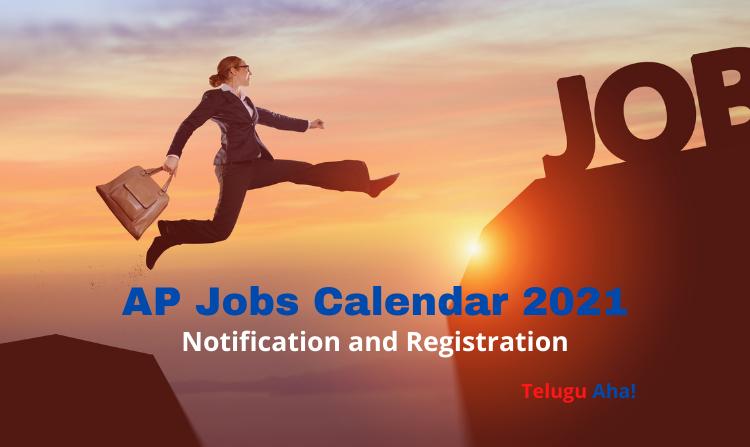 AP Jobs Calendar 2021