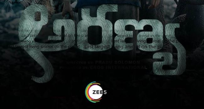 aranya movie ott release date