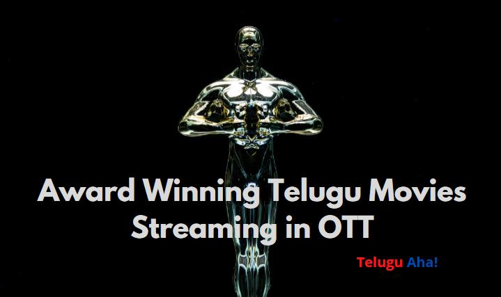 Award Winning Telugu Movies Streaming in OTT