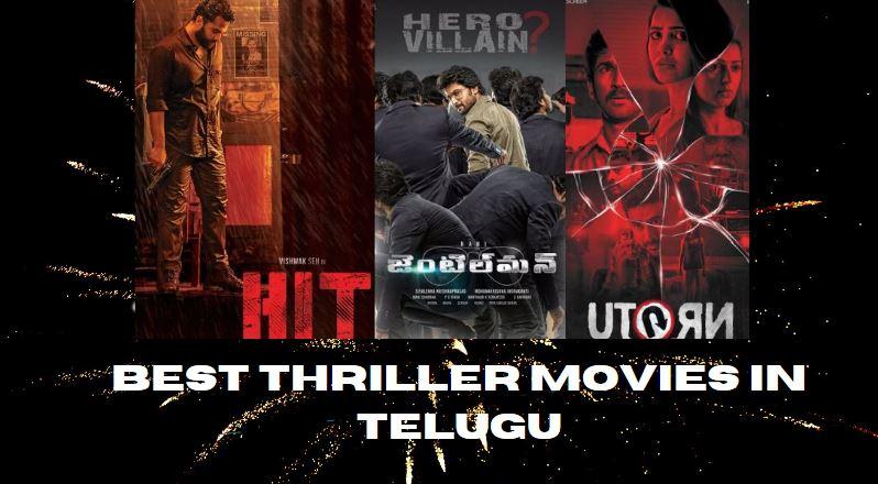 Best Thriller Movies in Telugu