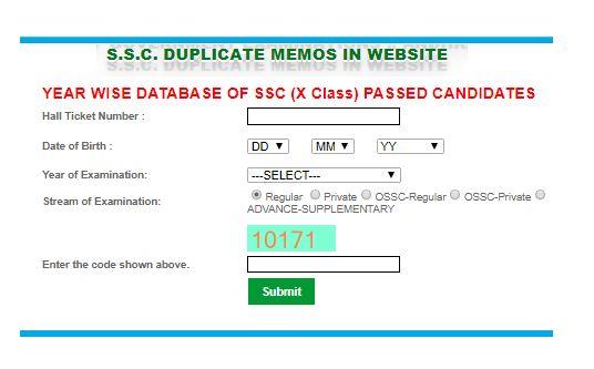 SSC Marks Memo Duplicate Download AP