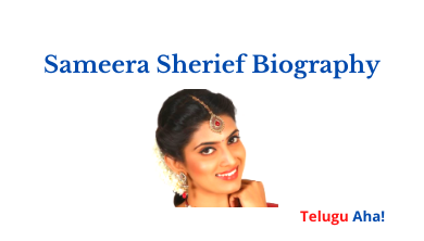Sameera Sherief Biography