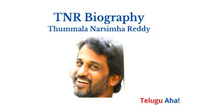 TNR Biography