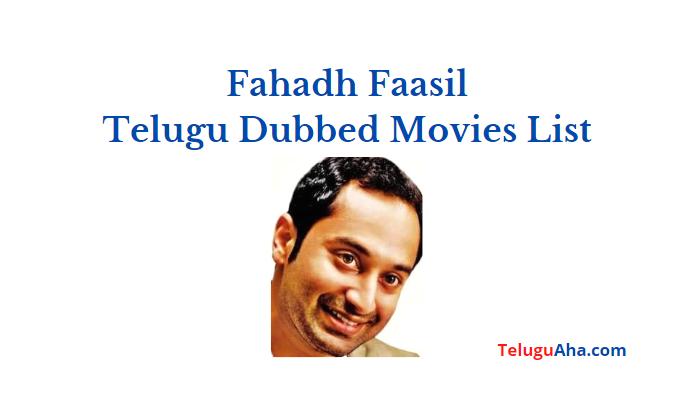 fahadh faasil telugu dubbed movies list