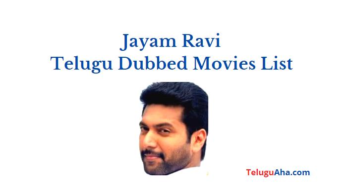 jayam ravi telugu dubbed movies list