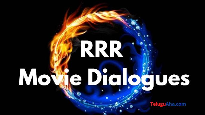 rrr movie dialogues in telugu