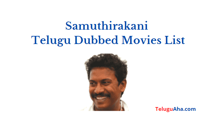 samuthirakani telugu dubbed movies list