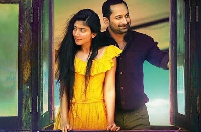 anukoni athidhi movie ott release date