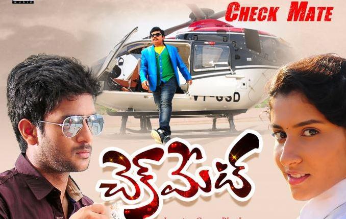 Checkmate Telugu Movie OTT Release Date
