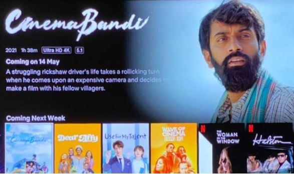 Cinema Bandi Movie is Now Streaming on Netflix