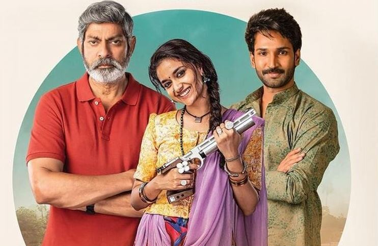 Good Luck Sakhi OTT Release Date