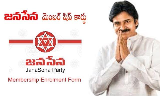 Janasena Party Membership Card