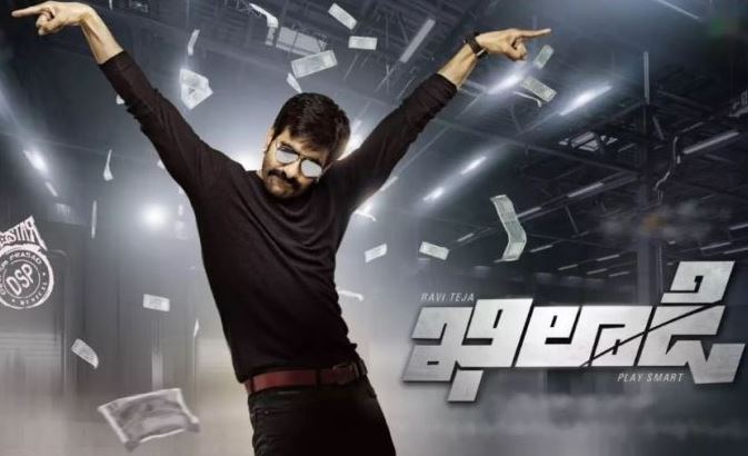 Khiladi Movie OTT Release Date