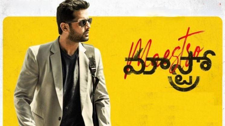 Nithiin's Maestro Movie OTT Release Date & Digital Rights