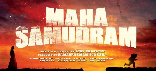 Maha Samudram OTT Release Date