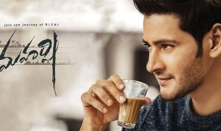 Maharshi Movie TRP Rating