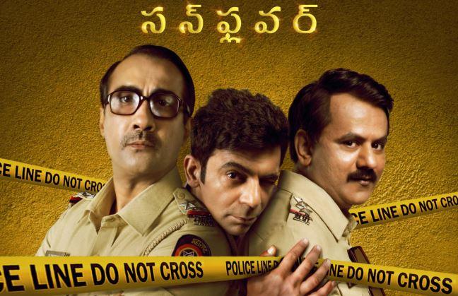 Sunflower to premiere on ZEE5 in Telugu dubbed Audio