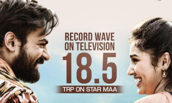 Uppena Movie TRP Rating