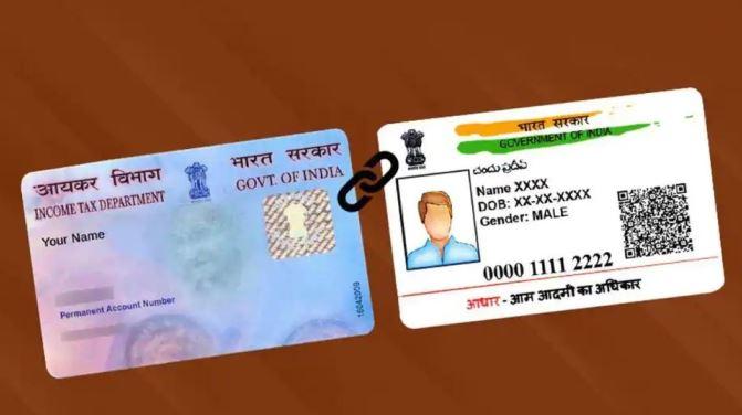 aadhar pan card link in telugu