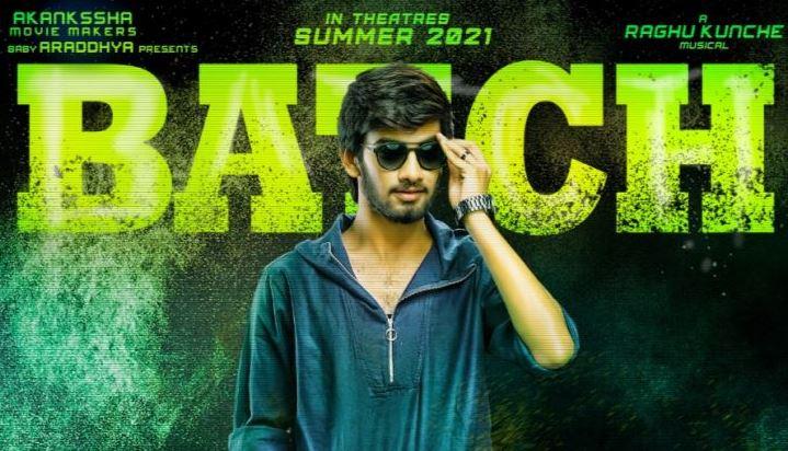 batch telugu movie ott release date