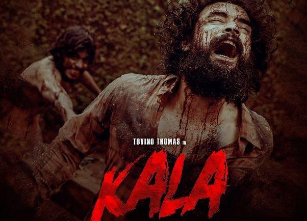 kala telugu dubbed movie ott release date