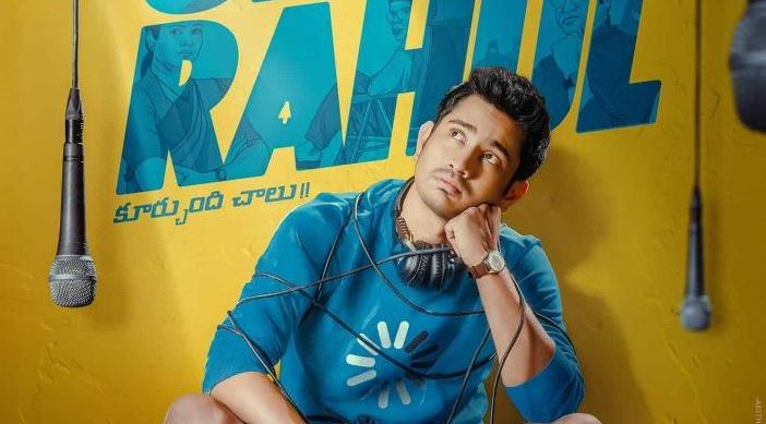 stand up rahul ott release date
