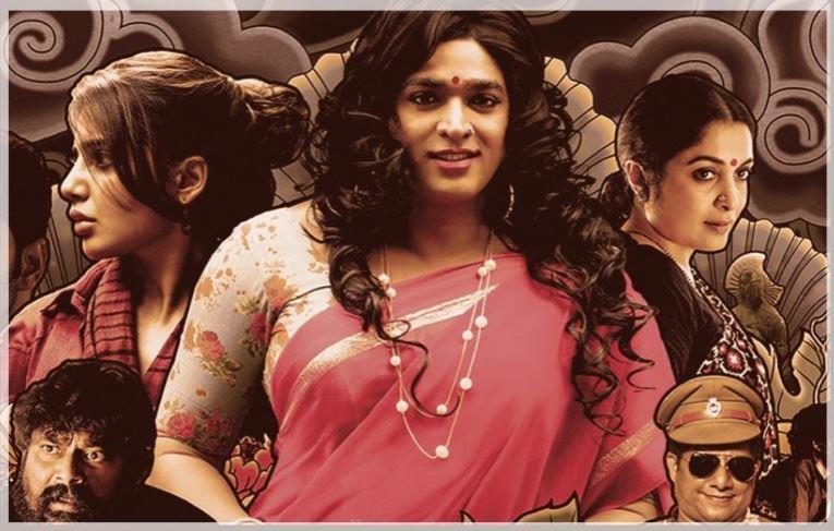 super deluxe telugu dubbed movie