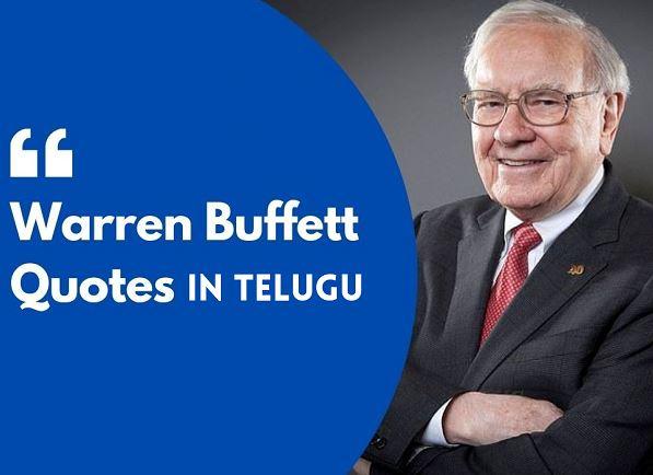 warren buffett quotes in telugu