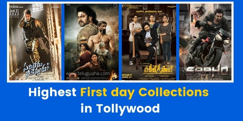 Highest First day Collections in Tollywood 2021