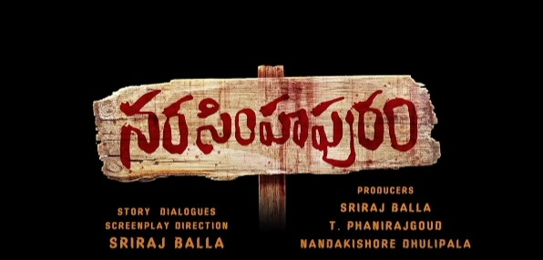 Narasimhapuram Movie OTT Release Date