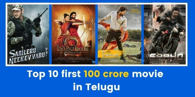 Top 10 Telugu Movies in 100 Crore Club