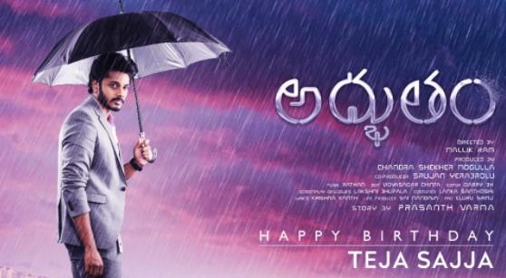 Adbhutham Movie OTT Release Date
