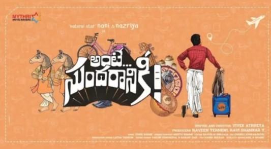Ante Sundaraaniki Movie OTT Release Date