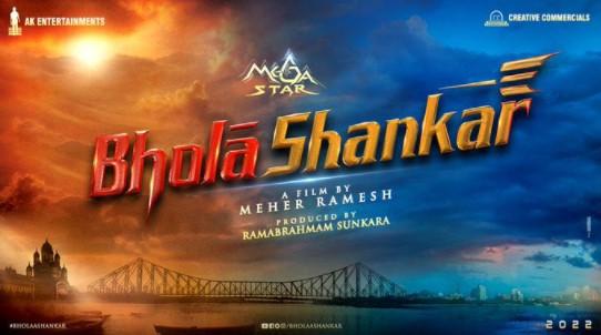 Bhola Shankar Movie OTT Release Date