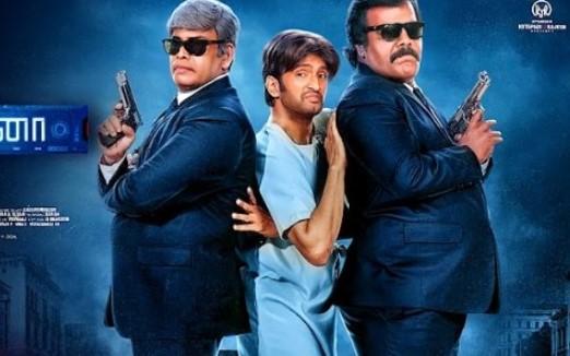 Dikkiloona Movie OTT Release Date