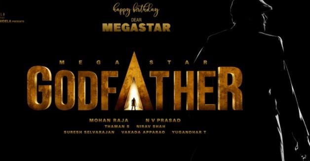 GodFather Telugu Movie OTT Release Date