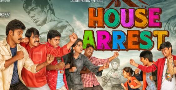 House Arrest Movie OTT Release Date