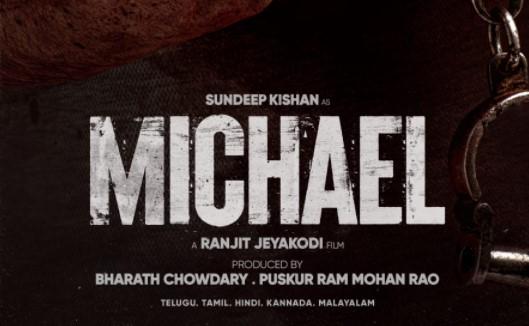 Michael Movie OTT Release Date