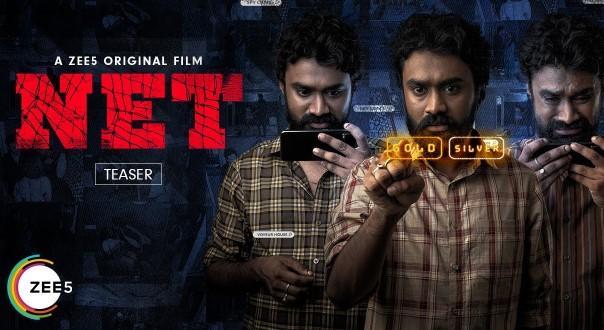 Rahul Ramakrishna Net Movie OTT Release Date