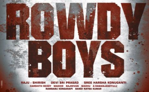 Rowdy Boys Movie OTT Release Date